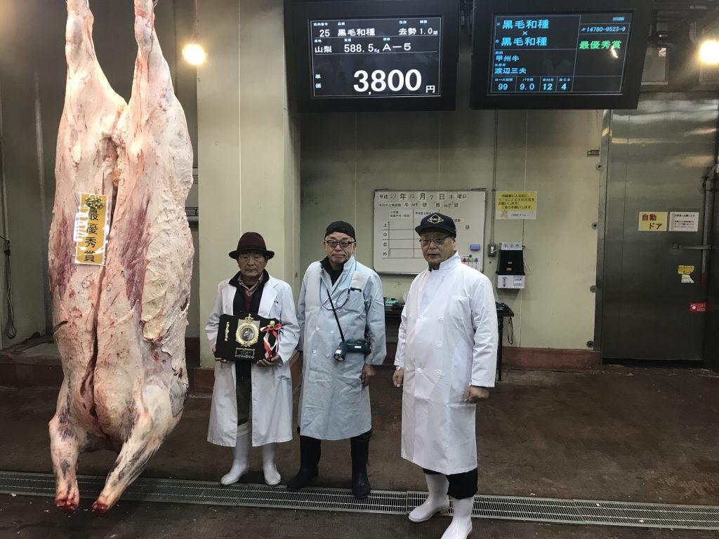 第25回JA梨北肉用牛枝肉共進会