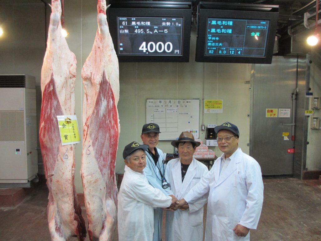 渡辺三夫さん(右から2人目)